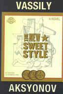 The New Sweet Style Book