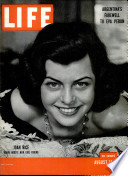 11 авг 1952
