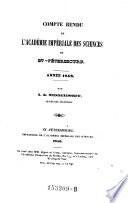 Compte-rendu de l'academie imperiale des sciences de St. Petersbourg