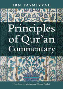 Principles of Qur'an Commentary ebook