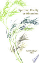 Spiritual Reality or Obsession Book
