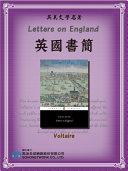 Pdf Letters on England ( 英國書簡) Telecharger