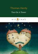 Two On A Tower Pdf/ePub eBook