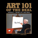 Art 101 of the Deal