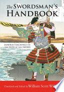 The Swordsman s Handbook Book