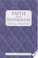 Faith versus Materialism  The Message of Surat al Kahf