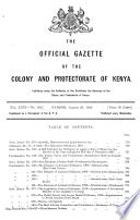 1924年8月20日