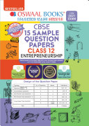 Pdf Oswaal CBSE Sample Question Papers Class 12 Entrepreneurship Book (Reduced Syllabus for 2021 Exam)