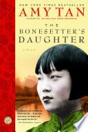 The bonesetter's daughter  book  cover