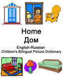 English Russian Home          Children s Bilingual Picture Dictionary