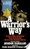 A Warrior S Way
