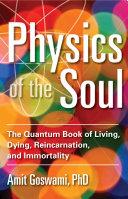 Physics of the Soul Pdf/ePub eBook