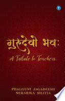 Gurudevo Bhava