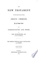 The New Testament of Our Lord and Saviour Jesus Christ  in the Original Greek