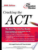 Cracking the ACT  2005 Edition