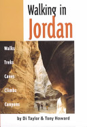 Walking in Jordan