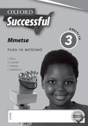 Books - Oxford Successful Mathematics Grade 3 Workbook (Sepedi) Oxford Successful Mmetse Kreiti ya 3 Puku ya Mo�omo | ISBN 9780199055814
