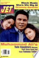 15 mar 1999
