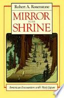 Mirror in the Shrine