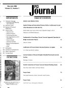 PCI Journal