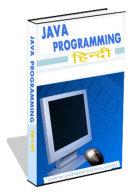 Pdf Java Programming Language in Hindi Telecharger