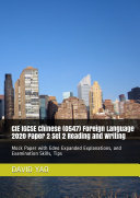 CIE IGCSE Chinese Foreign Language  0547 22  2020 Paper 2 Set 2 Reading and Writing