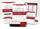 Learn Biblical Hebrew Pack 2  0
