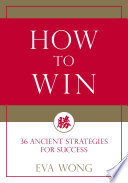 How to Win Book PDF