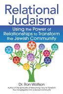 Relational Judaism