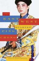 The East West Quartet