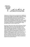 Bulletin of the Royal Institute for Inter Faith Studies