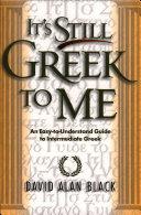 It's Still Greek to Me Book