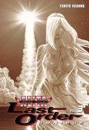 Battle Angel Alita: Last Order Omnibus Pdf/ePub eBook