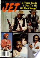 26 янв 1978