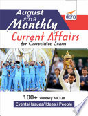 August 2019 Monthly Current Affairs With Mcqs For Competitive Exams