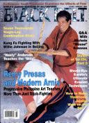 1998年8月