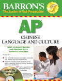 Barron's AP Chinese Language and Culture