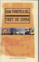 Guía turística del Tibet en China