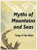 Myths of Mountains and Seas ebook