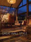 Great Wall Style