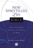 NKJV, New Spirit-Filled Life Bible, eBook