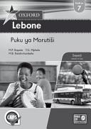 Books - Oxford Lebone Grade 7 Teachers Guide (Sepedi) Oxford Lebone Kreiti ya 7 Puku ya Moruti�i | ISBN 9780199044009