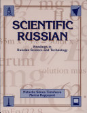 Scientific Russian