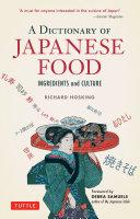 Dictionary of Japanese Food Pdf/ePub eBook