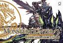 Monster Hunter Illustrations 2