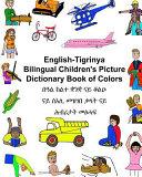 English Tigrinya Bilingual Children s Picture Dictionary Book of Colors
