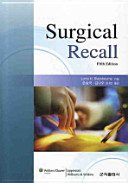 SURGICAL RECALL FIFTH EDITION