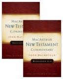 Revelation 1-22 MacArthur New Testament Commentary Two Volume Set
