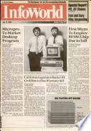 14 июл 1986
