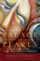 A Palace of Pearls
